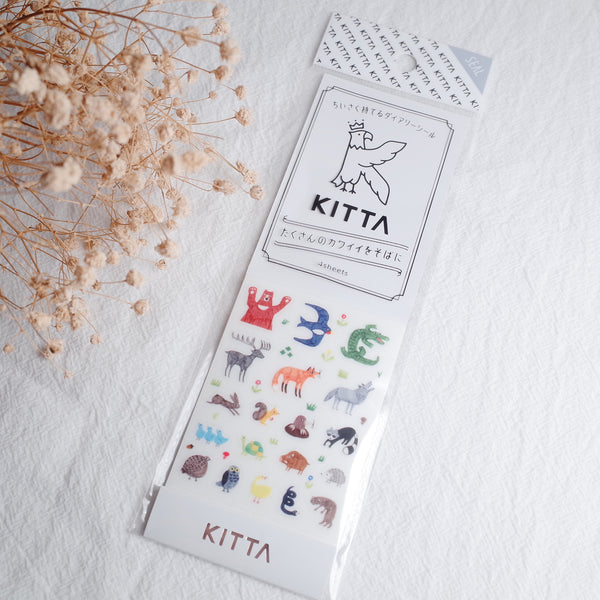 KITTA Seal - Animal