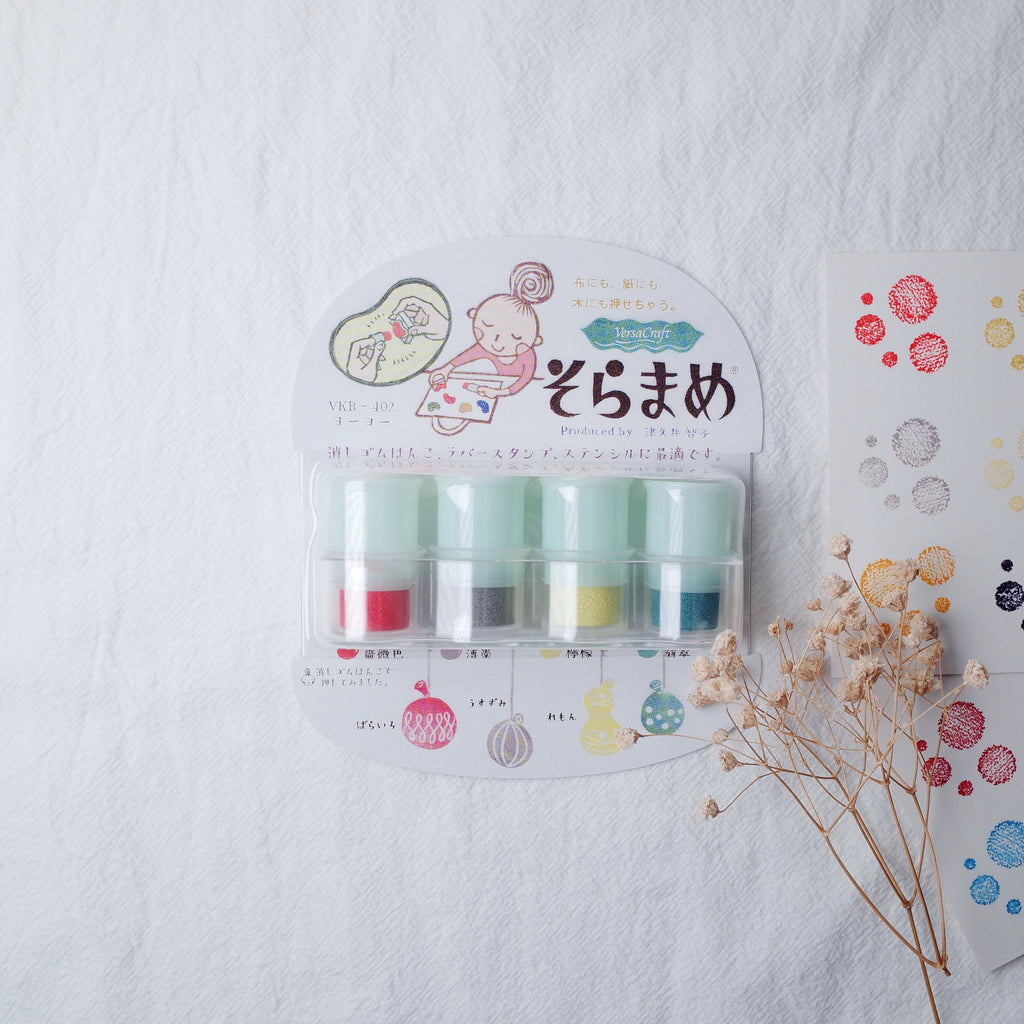 Soramame 4 colors set ink pad - Yo yo