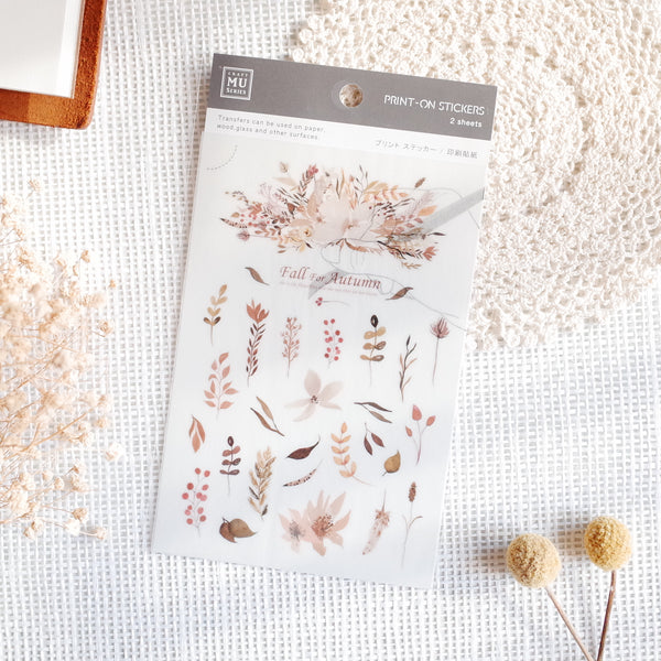 MU Print-On Sticker - Flower Series 45 - Xiaoshang Autumn Leaves