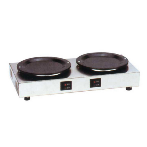 Getra CM-0521 Coffee Or Tea Warmer Machine - SerataFoods