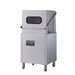 Getra KDW-600N Commercial Dishwasher Hood Type - SerataFoods