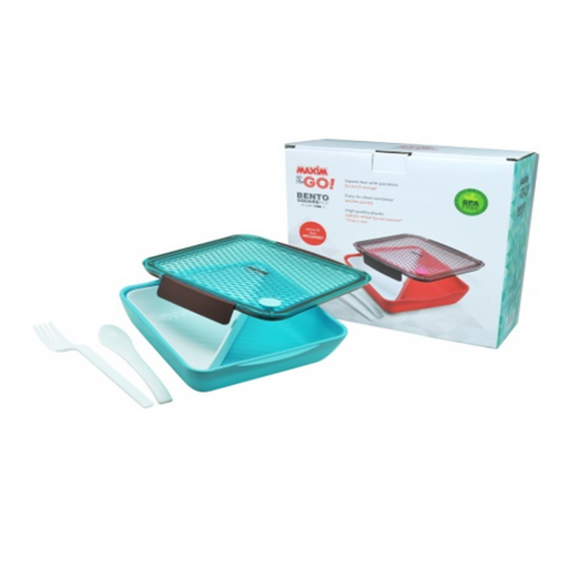 MAXIM MBSQ1.2L Lunch Box Bento Square Box 1.2L