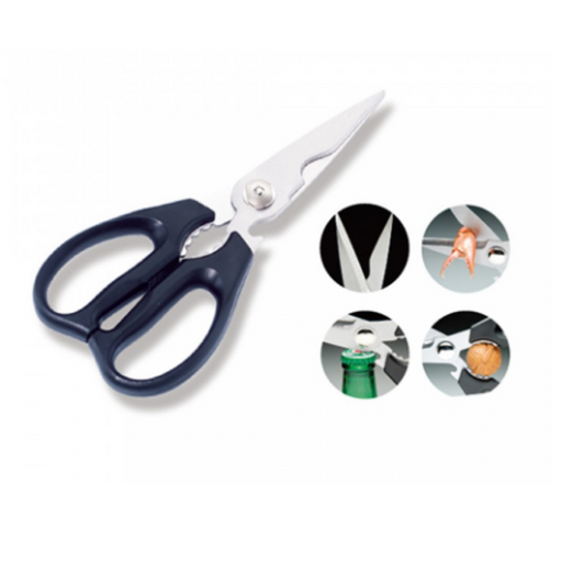 Sanneng SN4721 Multi-functional Scissors