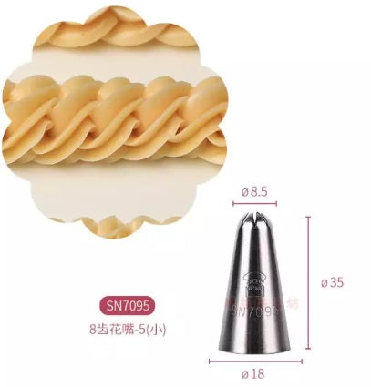 Sanneng SN7095 Pastry Tip - SerataFoods