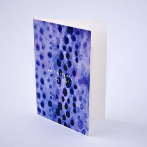 Purple animal print birthday card