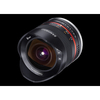 Samyang 8mm F2.8 UMC Fish-eye II Lens