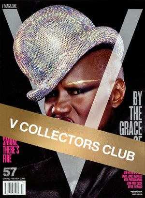 V COLLECTORS CLUB PRESENTS: GRACE JONES
