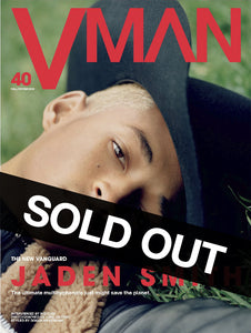 VMAN 40: THE NEW VANGUARD JADEN SMITH