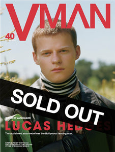 VMAN 40: THE NEW VANGUARD LUCAS HEDGES