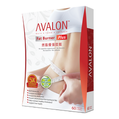 Avalon Fat Burner Plus