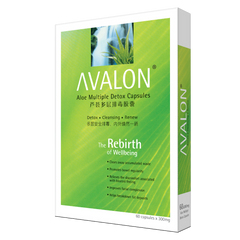 Avalon Aloe Multiple Detox