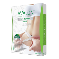Avalon Fat Burner