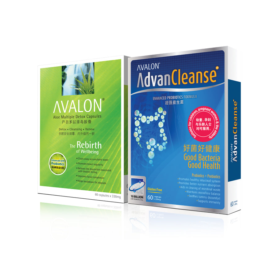 AVALON® Gut Protection Set