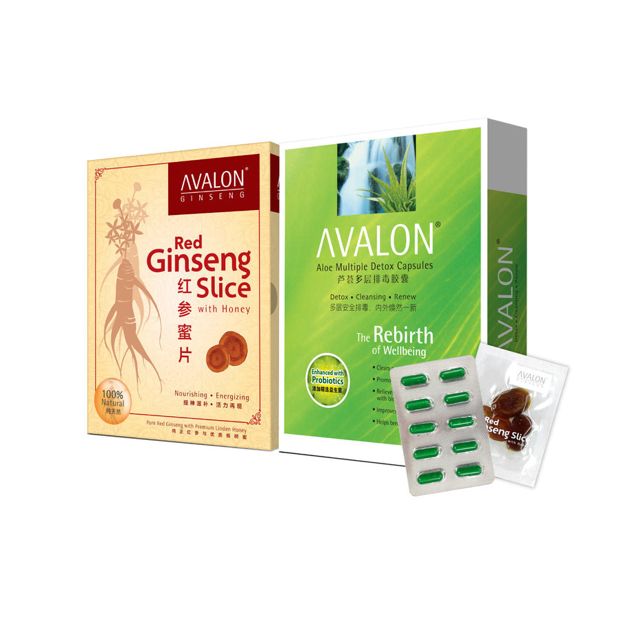 AVALON® Filial Piety Set