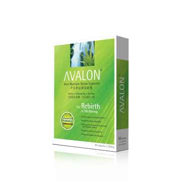 Avalon Aloe Multiple Detox (w/ Probiotics) - Avalon Health & Beauty