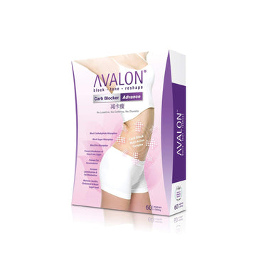 Avalon Carb Blocker Advance - Avalon Health & Beauty