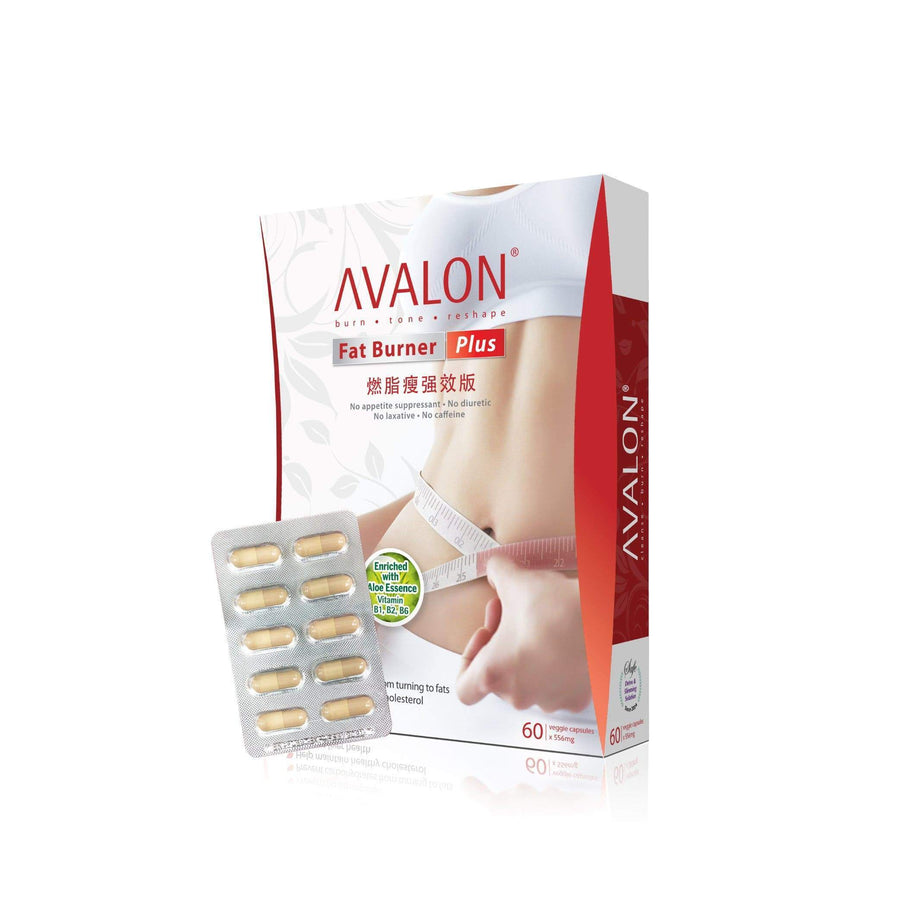 Avalon® Fat Burner Plus - Avalon Health & Beauty