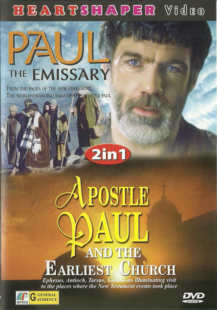 Paul the Emissary & Apostle Paul