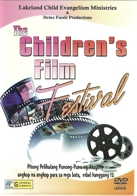The Children's Film Festival
