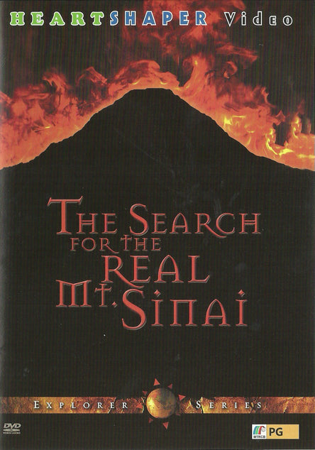 The Search for the Real Mt. Sinai
