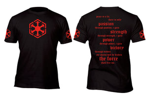 Sith Code Custom Movie T-Shirt