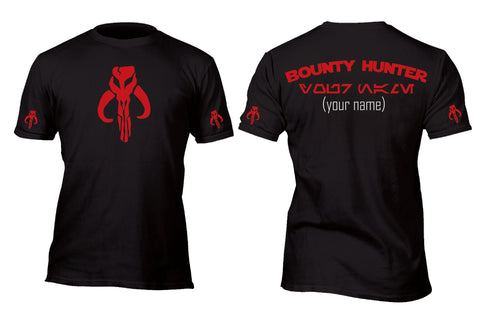 Mandalorian Bounty Hunter Aurebesh Baseball Style Jersey Custom Movie T-Shirt