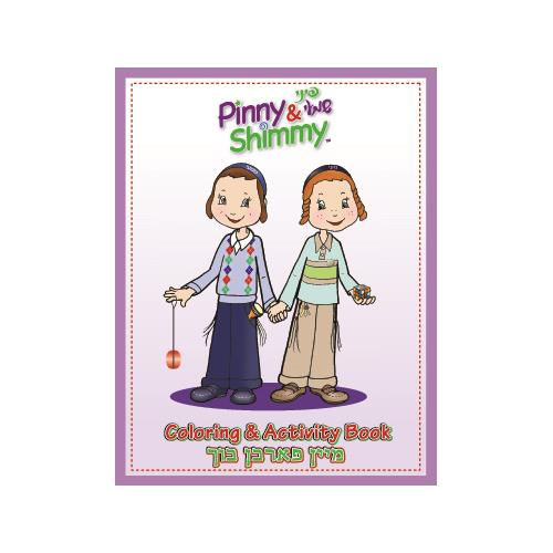 Rina &  Dina PINNY & SHIMMY COLORING & ACTIVITY BOOK (48 pages)