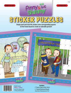 Rina & Dina PINNY & SHIMMY STICKER PUZZLE (64 pc)