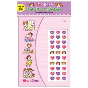 Rina & Dina MITZVAH NOTE PAD (With Stickers)