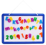 EduKid Toys MAGNETIC ART BOARD 109 LETTER & NUMBERS