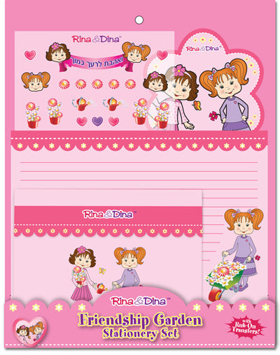 Rina & Dina FRIENDSHIP GARDEN LETTER SET WRITING PAPER SET (29 pc)