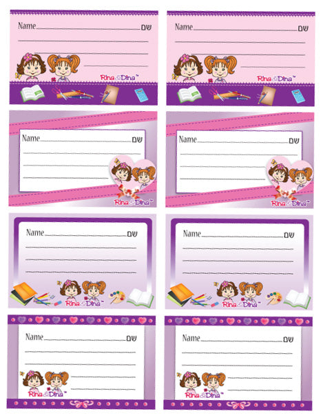 Rina & Dina NAME LABELS (8 pc)