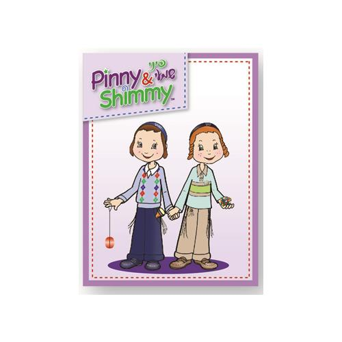 Rina & Dina PINNY & SHIMMY STICKER ALBUM (88 pages)
