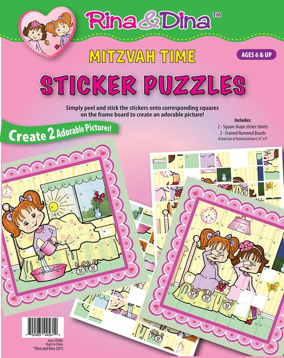 Rina & Dina MITZVAH TIME STICKER PUZZLE (64 pc)