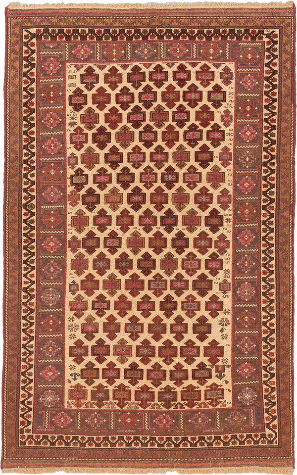 Flat-weave  Bohemian  Tribal Ghafkazi Area rug  Dark Burgundy, Light Khaki 5.6 x 8.5