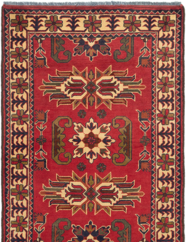 Hand-knotted Afghan Bordered  Traditional Finest-Kargahi Area rug  Red 2.1 x 4.3