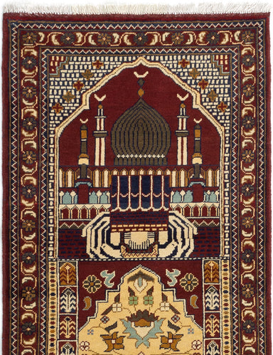 Hand-knotted Afghan Bordered  Traditional Finest-Kargahi Area rug  Dark Red 2.7 x 4.4