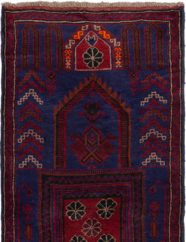 Hand-knotted Afghan Bordered  Tribal Baluch Area rug  Dark Blue, Dark Red 3 x 4.9