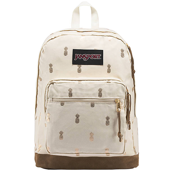 Jansport The Right Pack - Pineapple