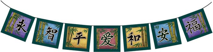 Ancient Blessings Flags - Zero Point Crystals