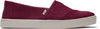Raisin Cupsole Men's Classics