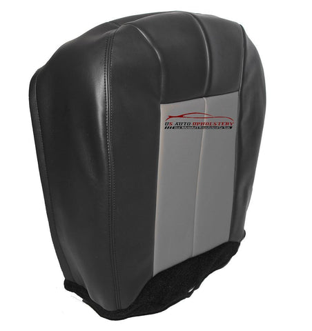 99-04 Jeep Grand Cherokee Driver Bottom Synthetic Leather Seat Cover Black/Taupe - usautoupholstery