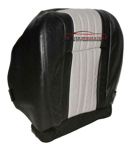 2003 Ford F150 Harley-Davidson Passenger Bottom Leather Seat Cover Black/Gray - usautoupholstery