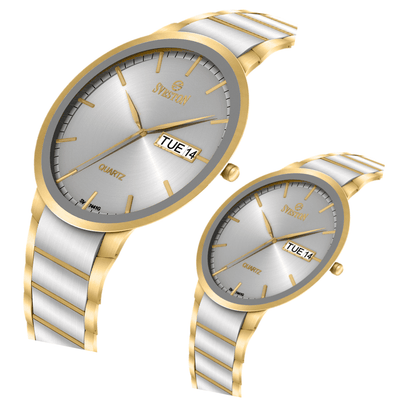 Sveston Aristos Couple SV-7441