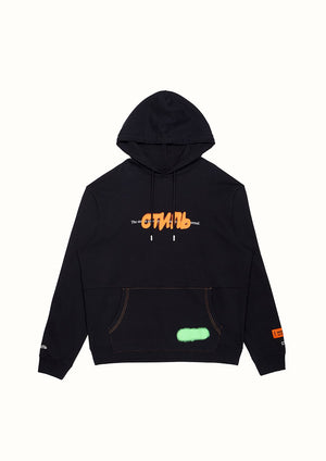 Spray Pack Hoodie - Black | Heron Preston