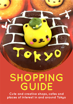 Tokyo Shopping Guide - 2017 Edition