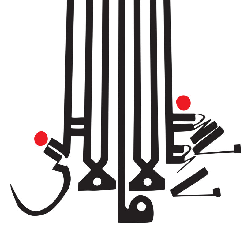 shabazz-palaces-lese-majesty-vinyl-2lp