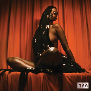 kelela take me apart limited edition vinyl
