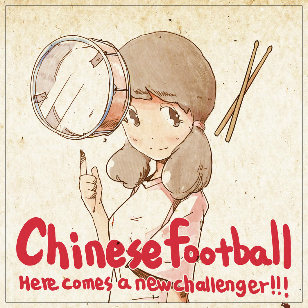 CHINESE FOOTBALL - HERE COMES A NEW CHALLENGER! limited edition vinyl