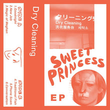 DRY CLEANING - SWEET PRINCESS vinyl